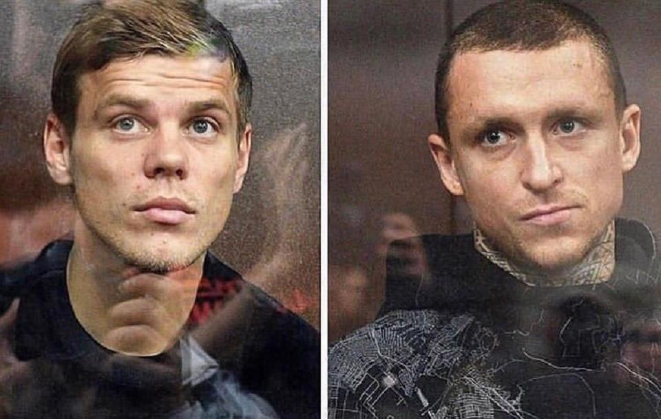 Александра Кокорина и Павла Мамаева приговорили к реальным срокам