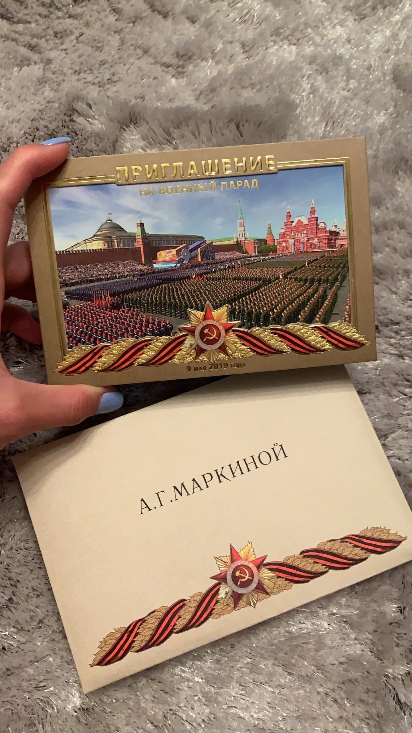 Инстамодель Саша Маркина получила официальное приглашение на Парад Победы (все немного вшоке)