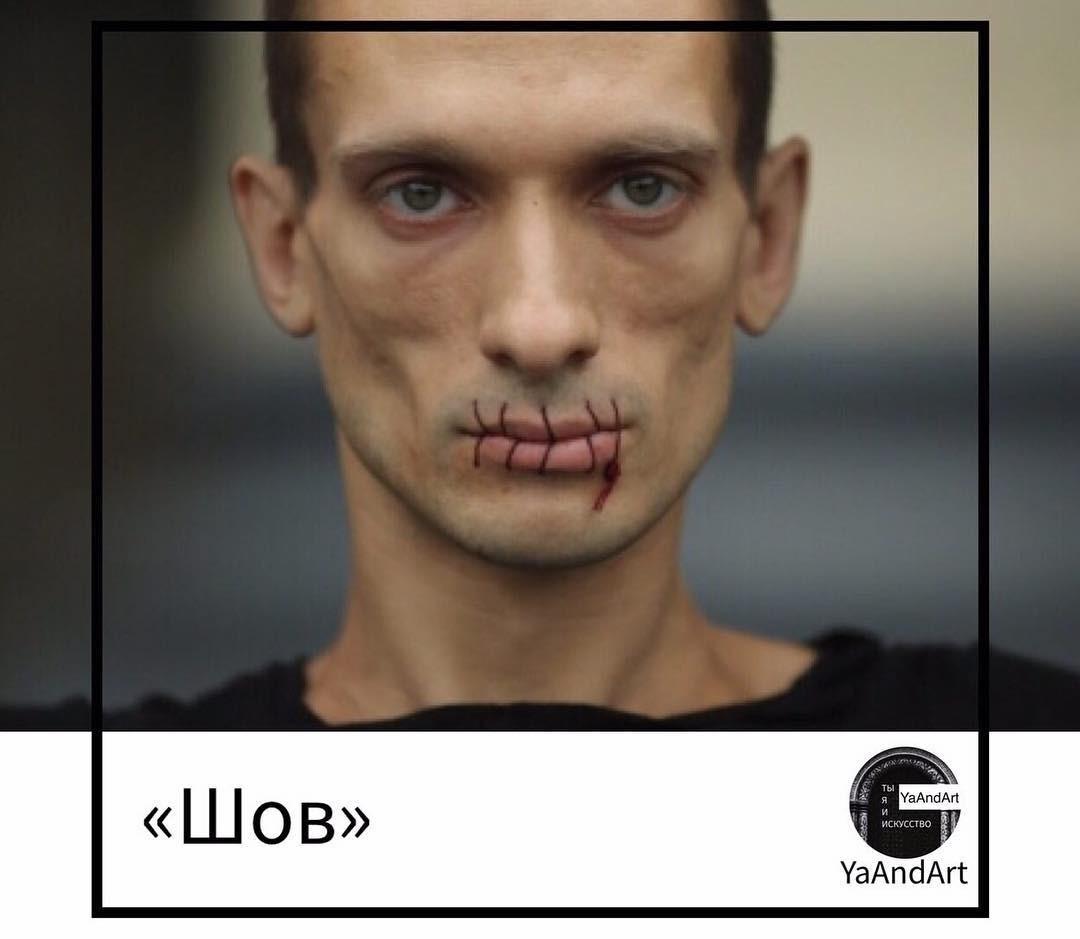 23 июля 2012 года российский художни&...