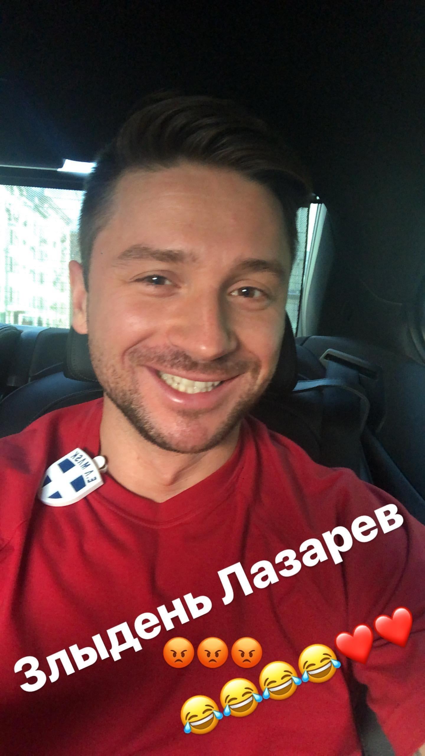 «Злыдень Лазарев»: певец ответил наслухи оконфликте соСветланой Лободой