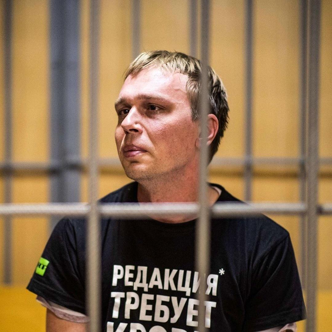 МВД прекратило уголовное преследование Ивана Голунова