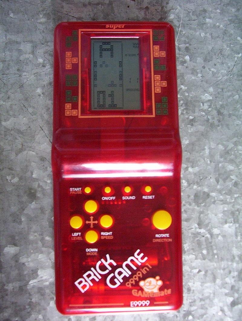 Многие помнят игровую консоль B...