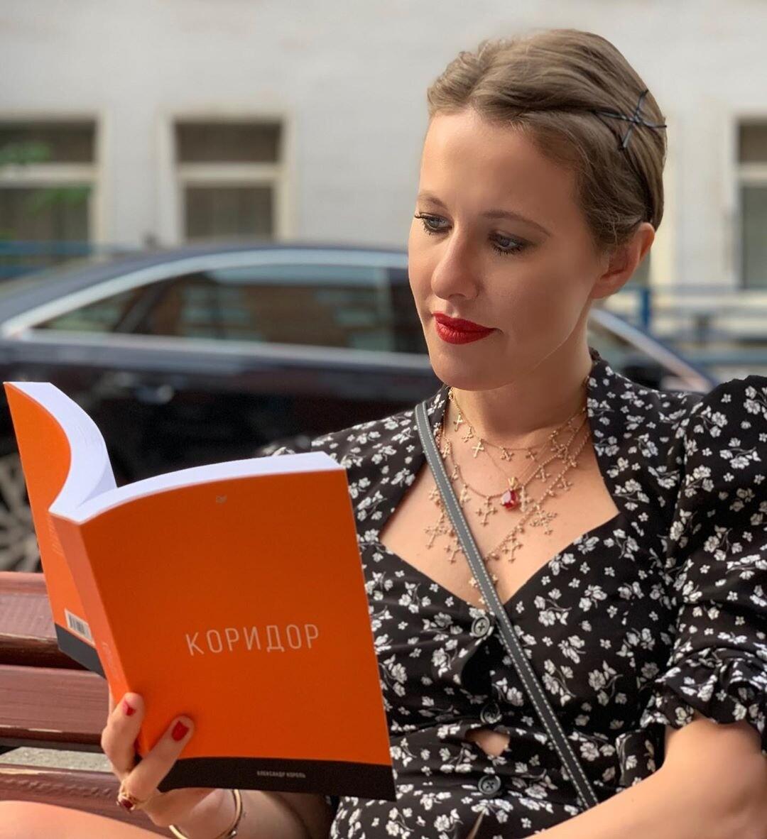 Ксении Собчак помогает худеть фотография Лободы (видео)