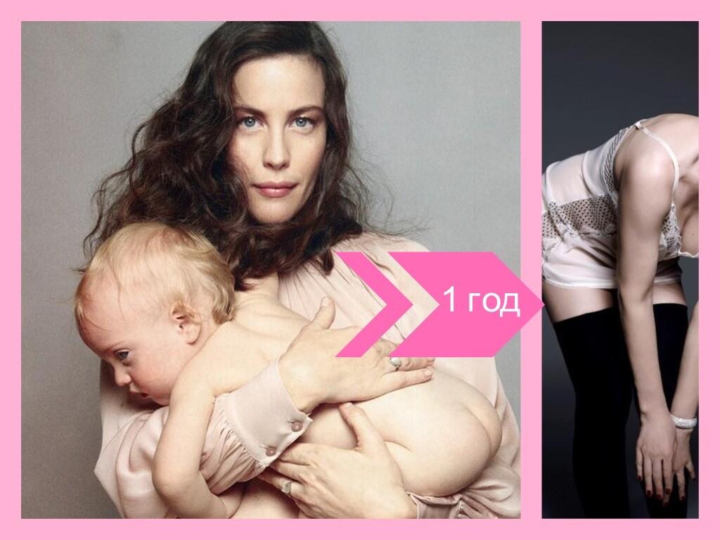 До и после: звезды, которые поправились после родов и не торопятся худеть