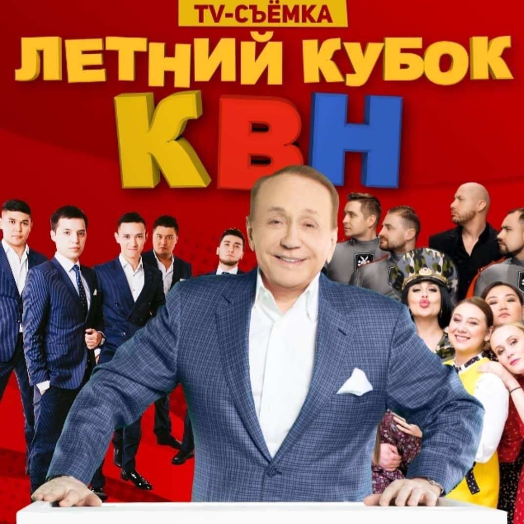 У Александра Маслякова хотят отсудить КВН