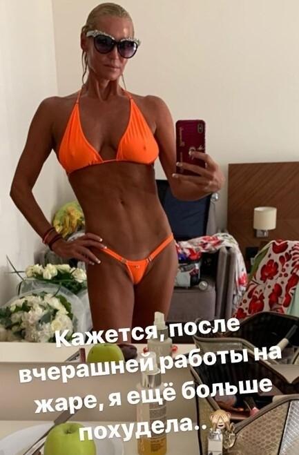 Конечно же, Волочкова опублико&...