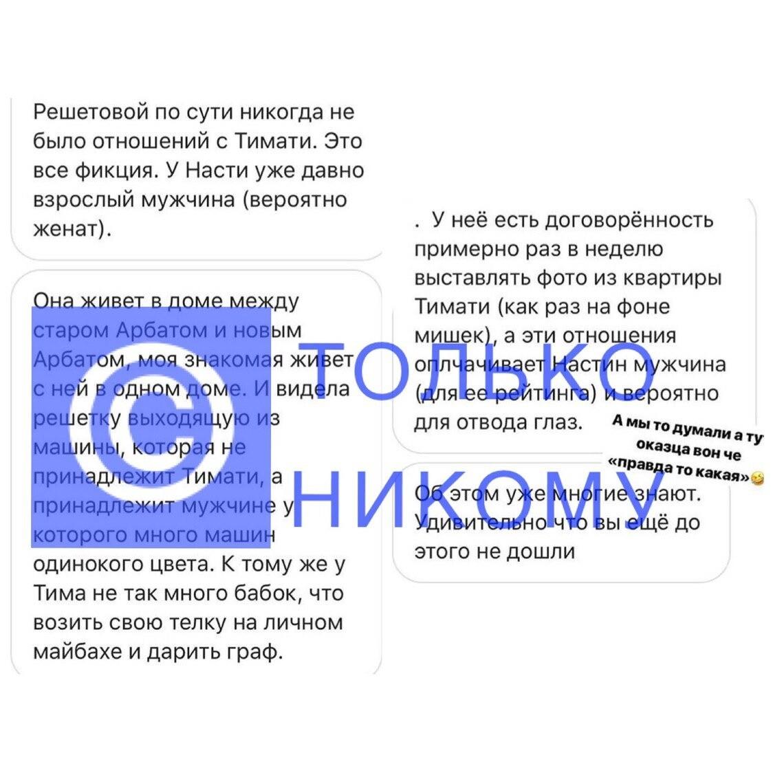 Как сообщает инсайдер Telegram-каналу...