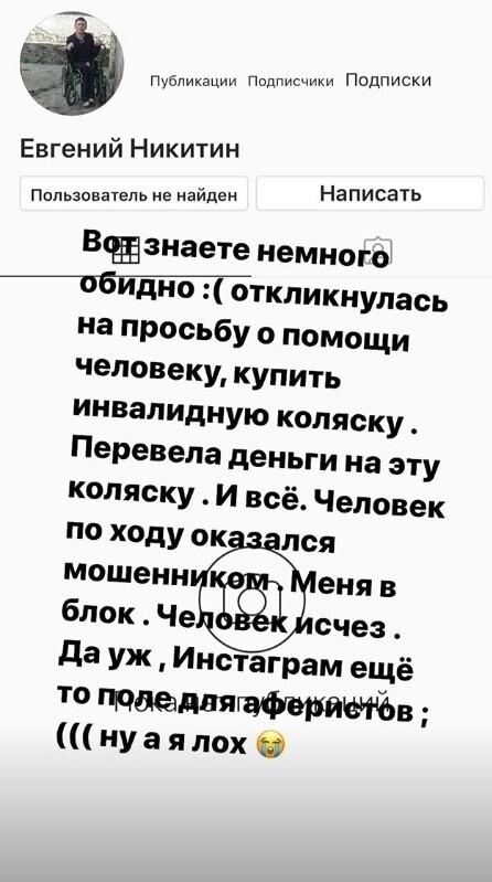 Кудрявцева тоже не думала, что н...
