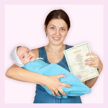 медицинское свидетельство о рождении образец