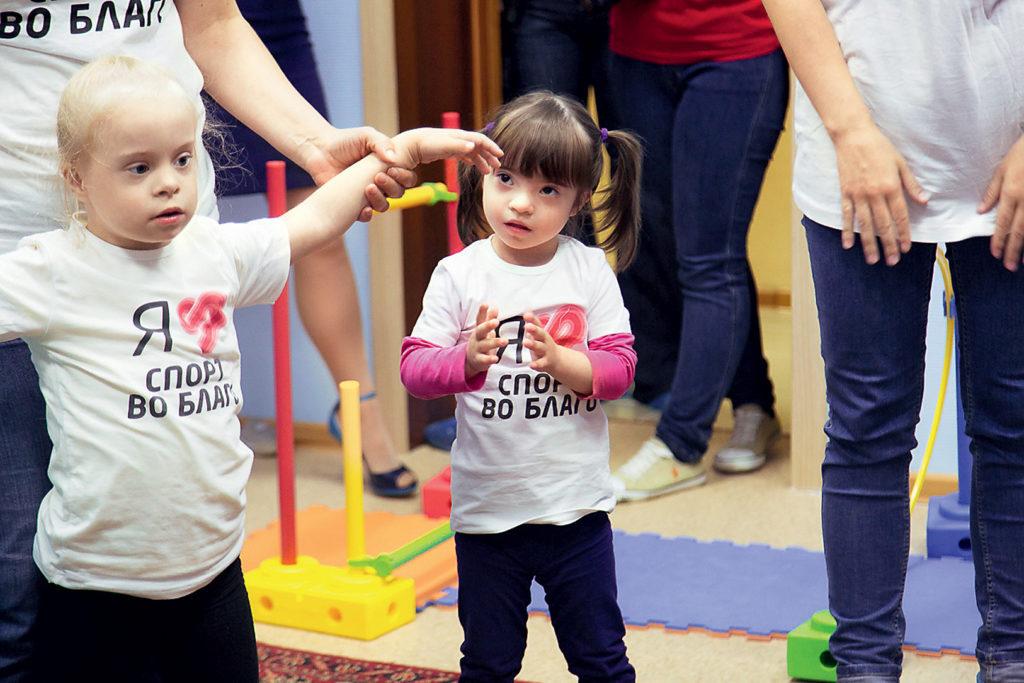 Дети с синдромом Дауна