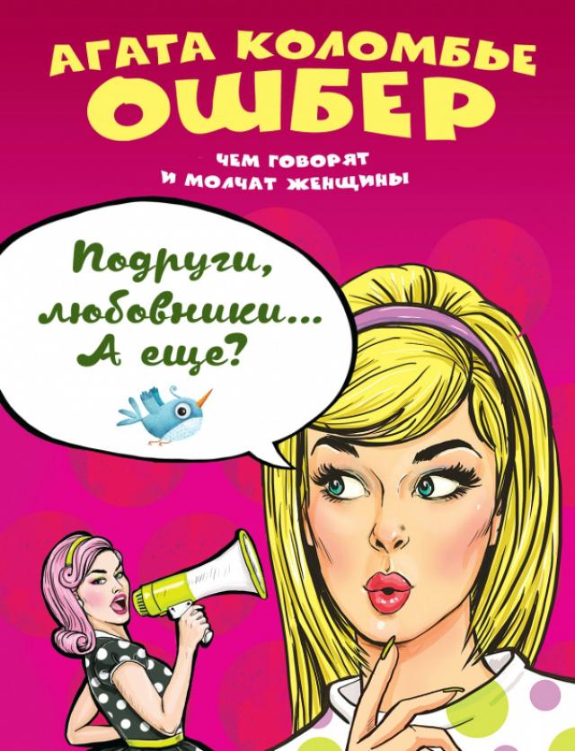 Oshber 2