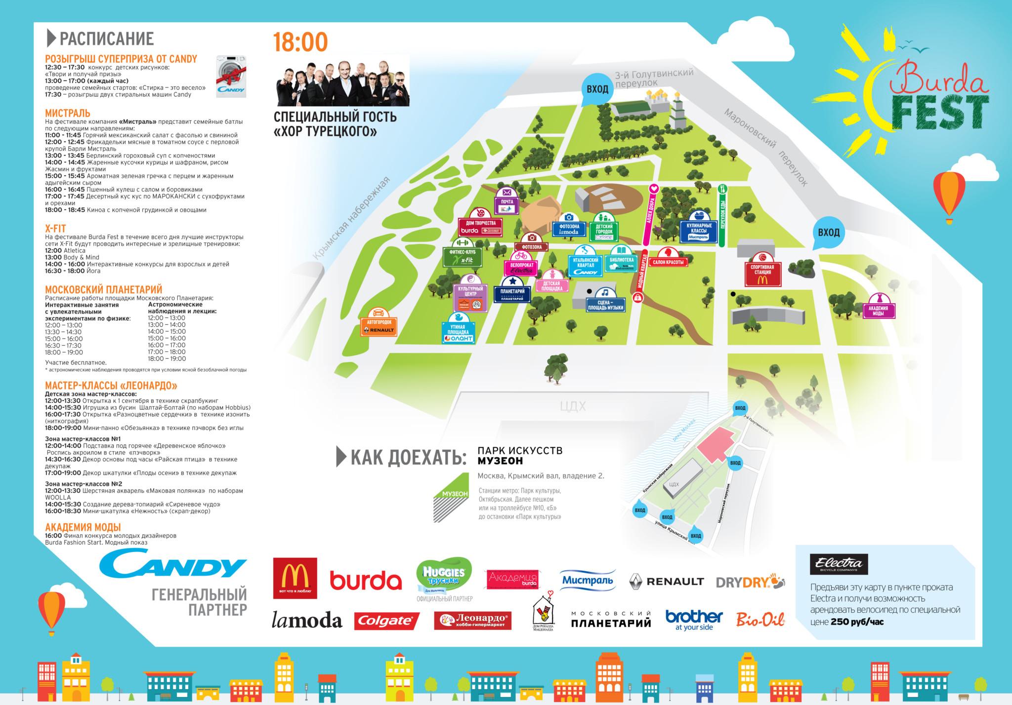 _BurdaF_map_back_ready_n001