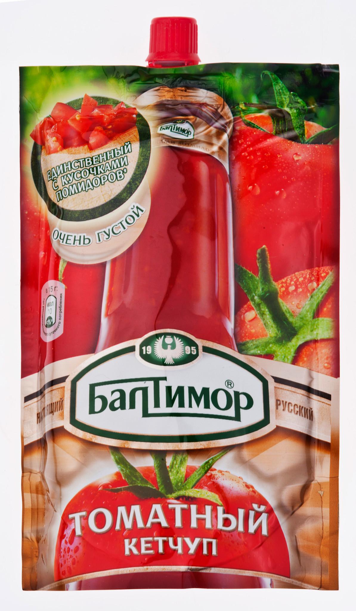 Кетчупы балтимор рецепты