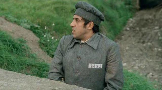 Кадр из фильма «Блеф»