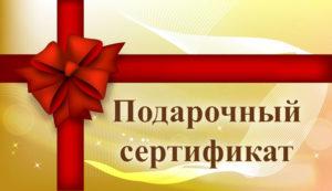 Как выбрать подарок к8 марта познаку Зодиака