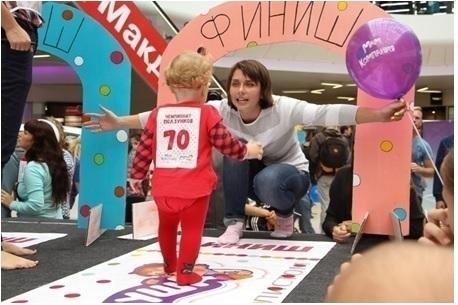 «Чемпионат ползунков» проходит вшести городах: подробная программа