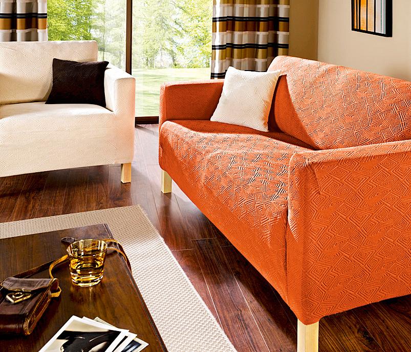 Мебельные чехлы: интересные идеи дляобновления интерьера