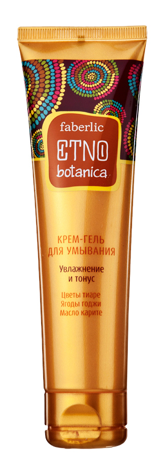 Топ-10 лучших очищающих средств для лица не дороже 195 рублей