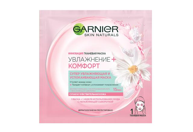 10 эффективных бьюти-средств до 500 рублей
