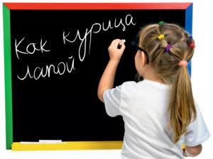 Для чего нужен красивый почерк: 6 причин