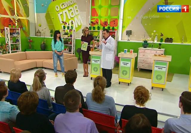 Журнал «Лиза» на телеканале «Россия 1»!