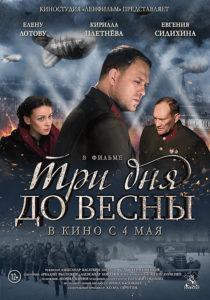 Кирилл Плетнев: «Слава Богу, я не был в ситуации потери близких»