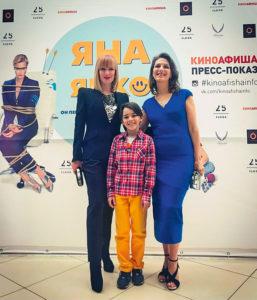Олеся Судзиловская:
