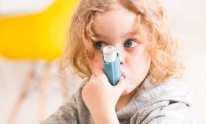 Бронхиальная астма у детей: причины, симптомы, лечение