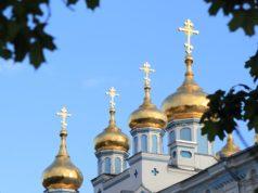 Православный праздник