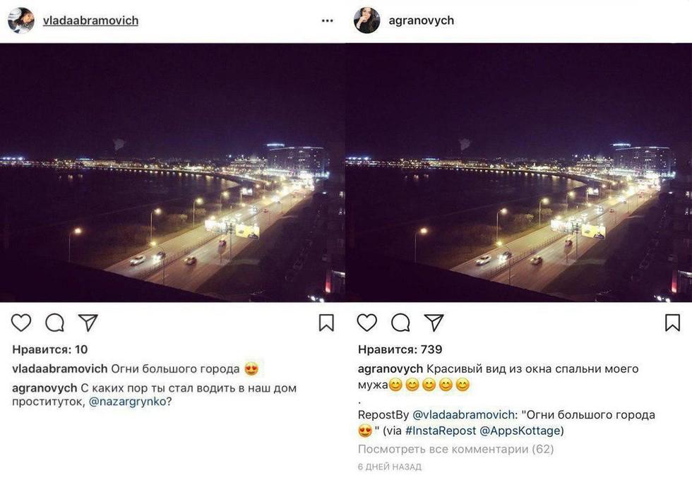 Жена узнала об измене мужа из Instagram