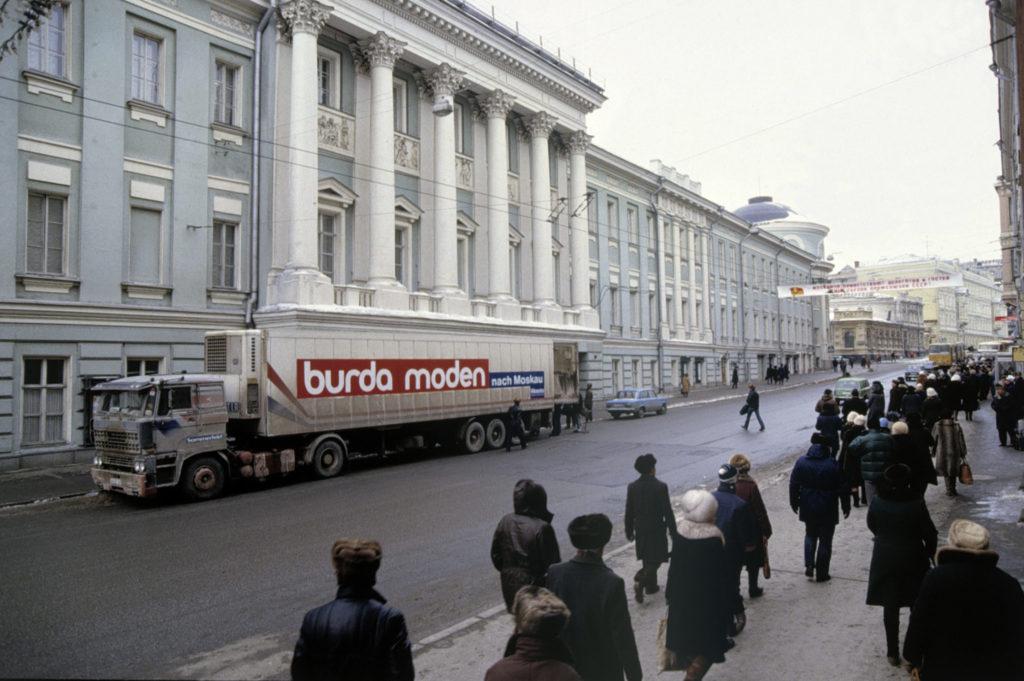 В Москве проходит фотовыставка «Мода сквозь время»
