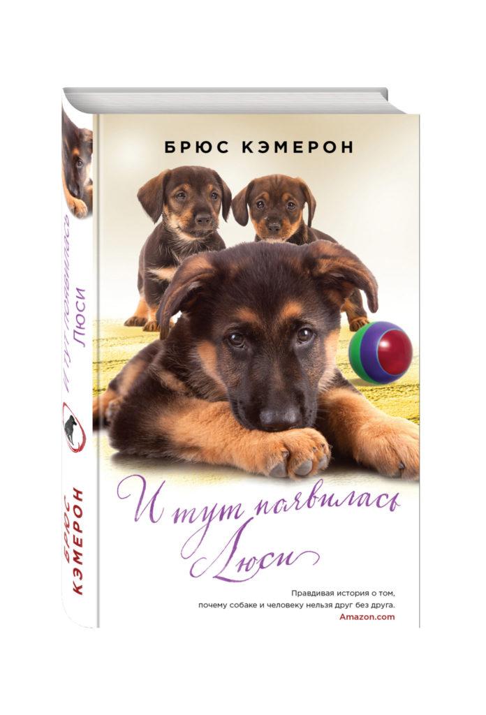 8 идеальных книг в подарок маме на Новый год