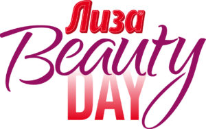 Лиза Beauty Day