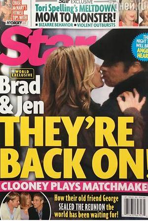 Невероятно! Бреда Питта застали целующимся с Дженнифер Энистон