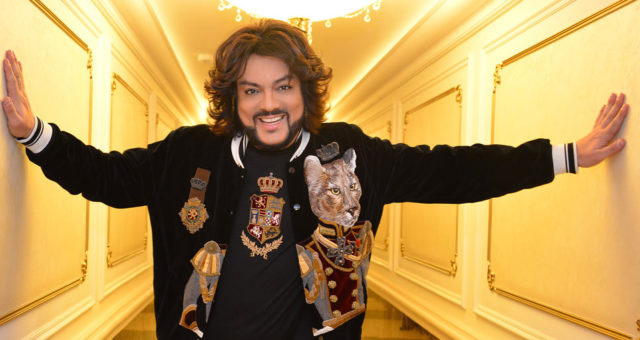 Филипп Киркоров насмешил Максима Галкина подарками с «Евровидения»