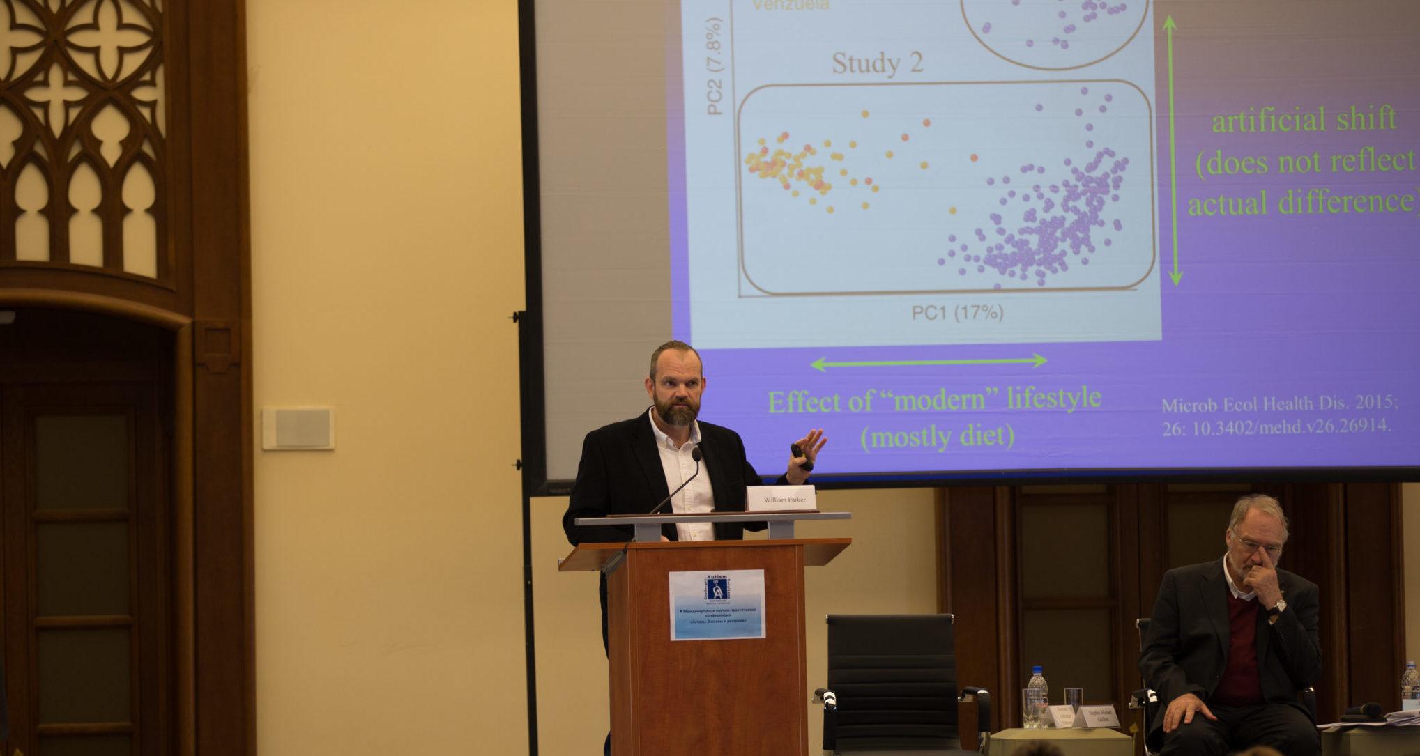 Разговор о важном: конференция с участием профессионалов «Аутизм. Вызовы и решения»