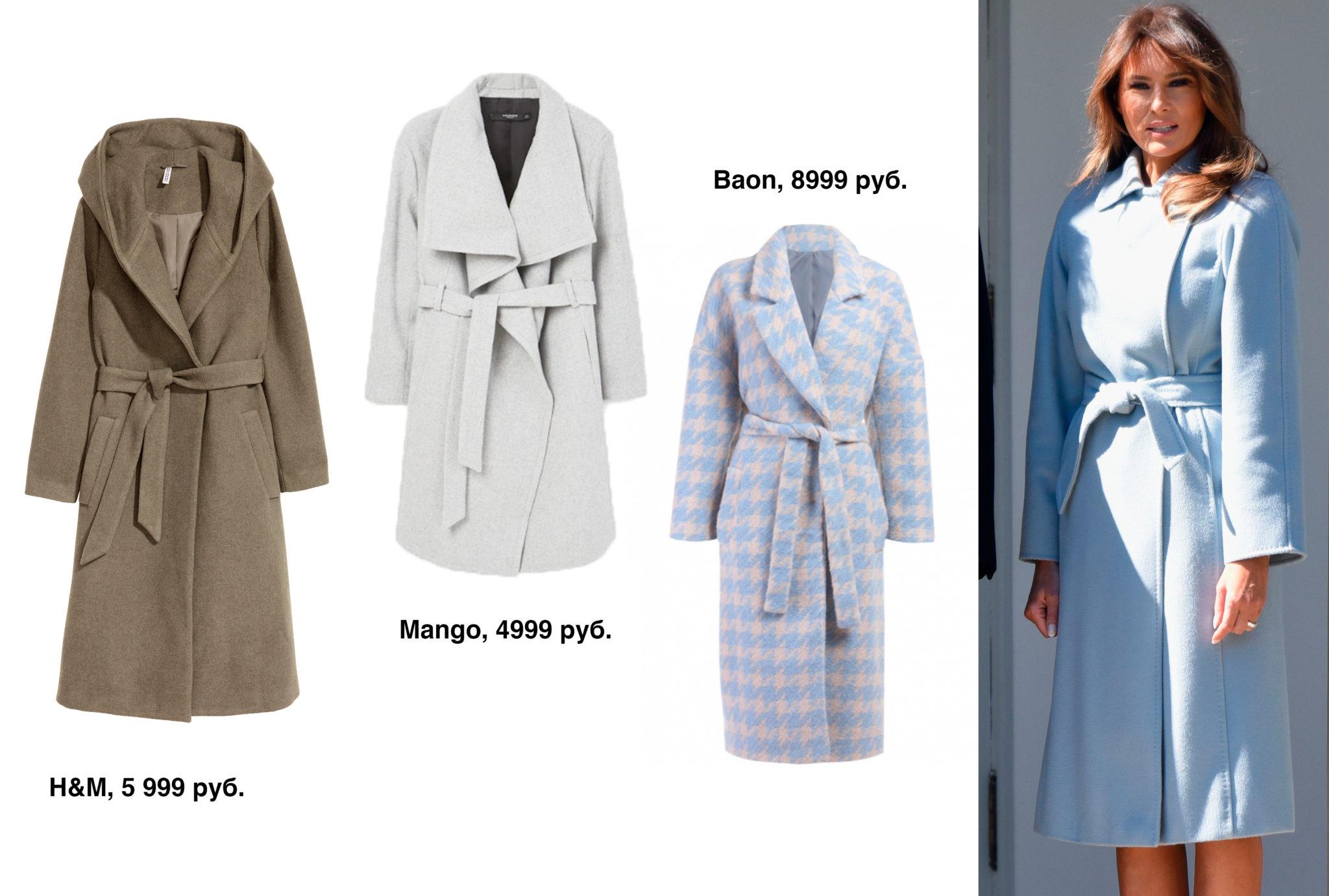 3 весенних пальто-халата, как у Меланьи Трамп