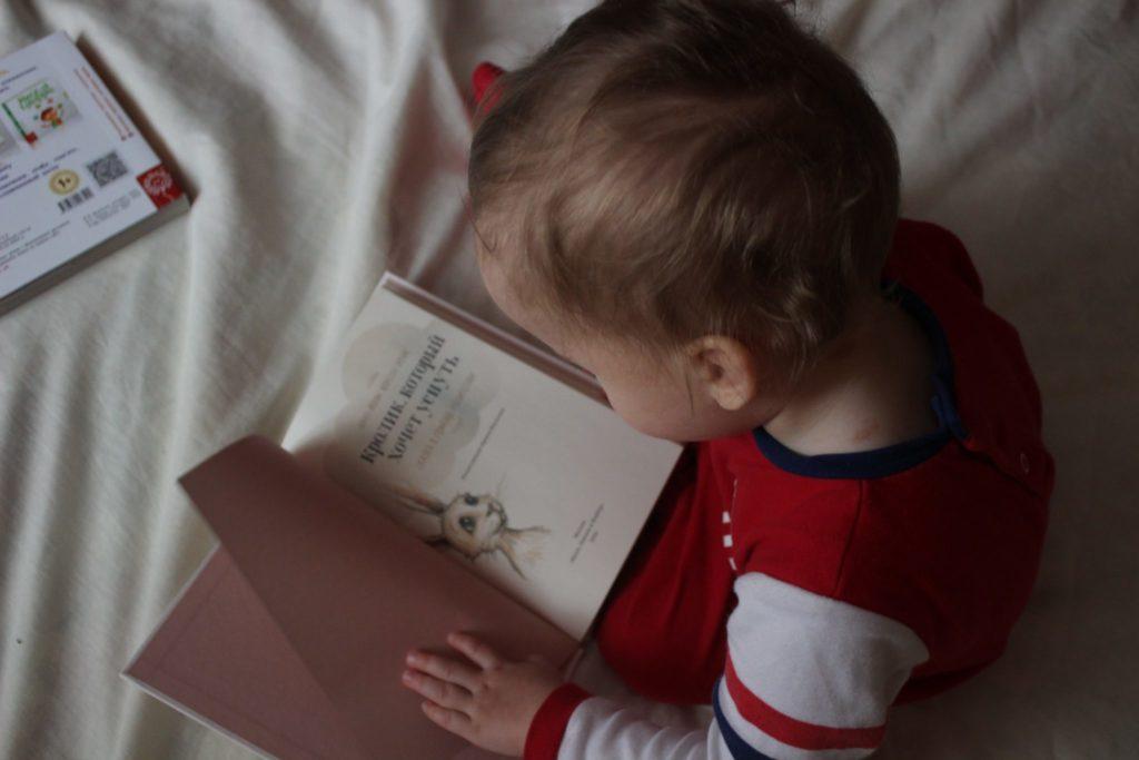 Интимная гигиена мальчиков: советы дляродителей