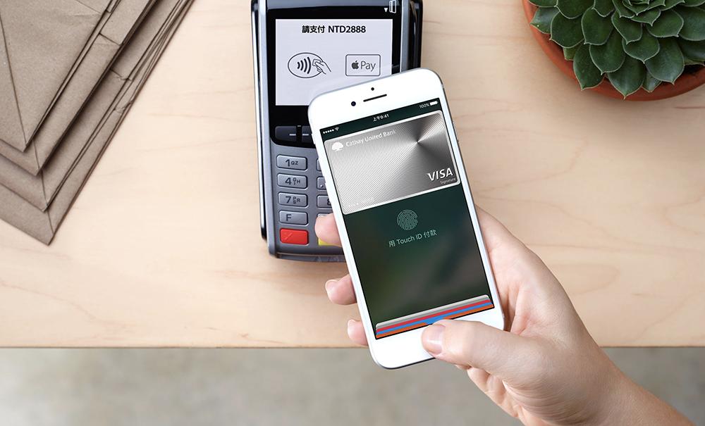 Apple Pay и Samsung Pay: насколько они безопасны, и как платить без риска?