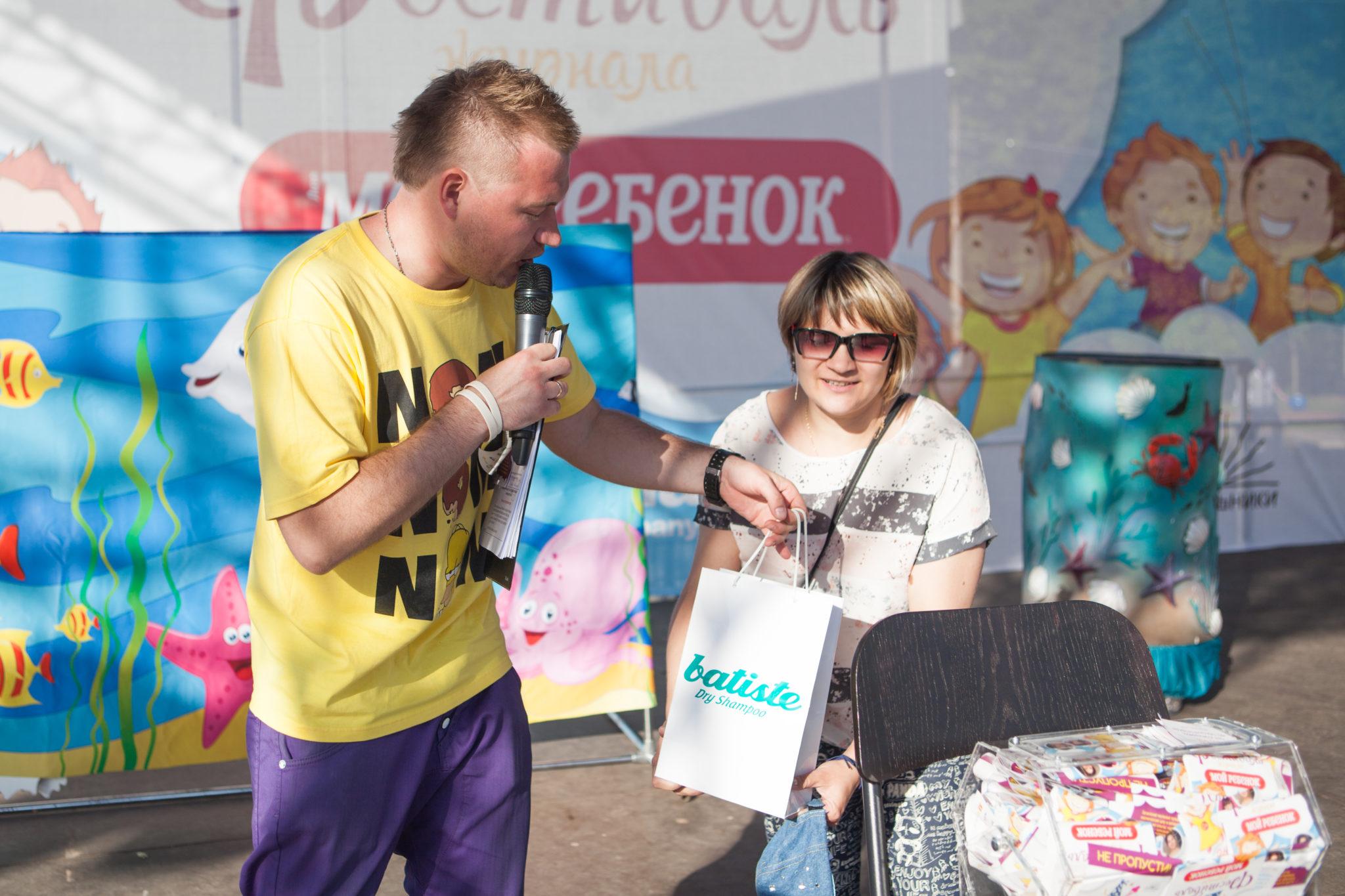 Фестиваль «Лиза. Мой ребенок». Как это было?