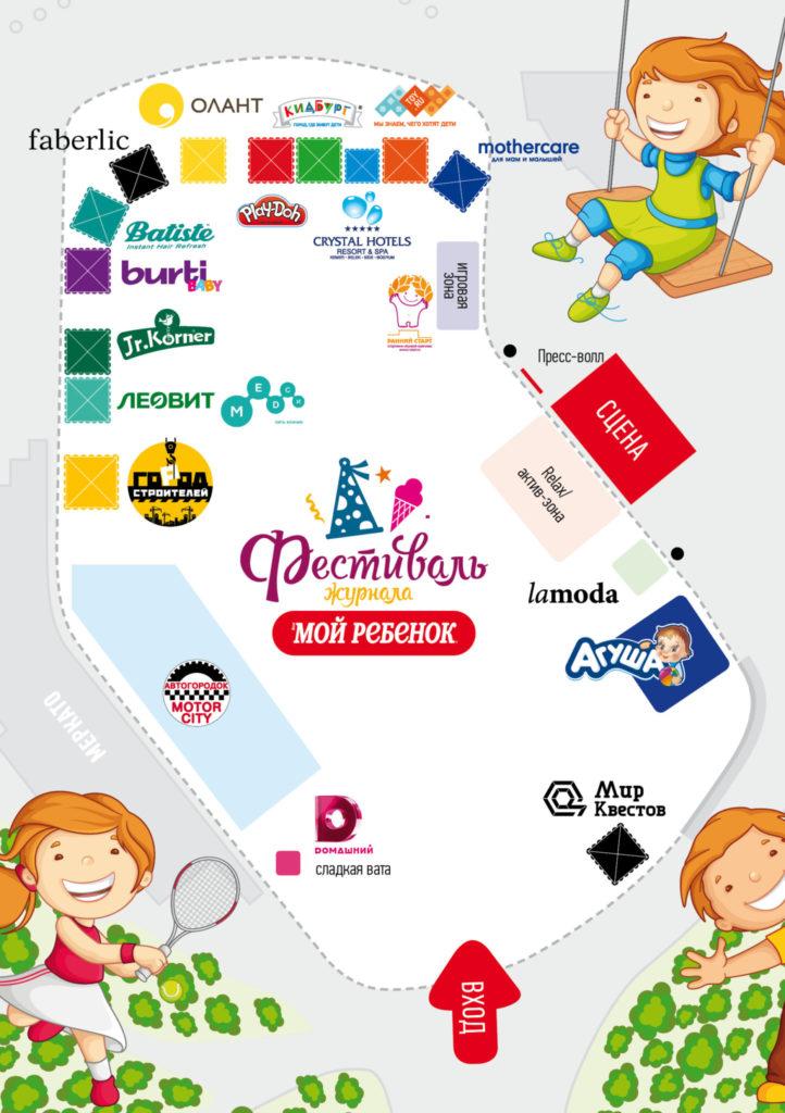 26 мая с 12:00 до 19:00 в парке «Сокольники» состоится семейный праздник журнала «Лиза. Мой ребенок»