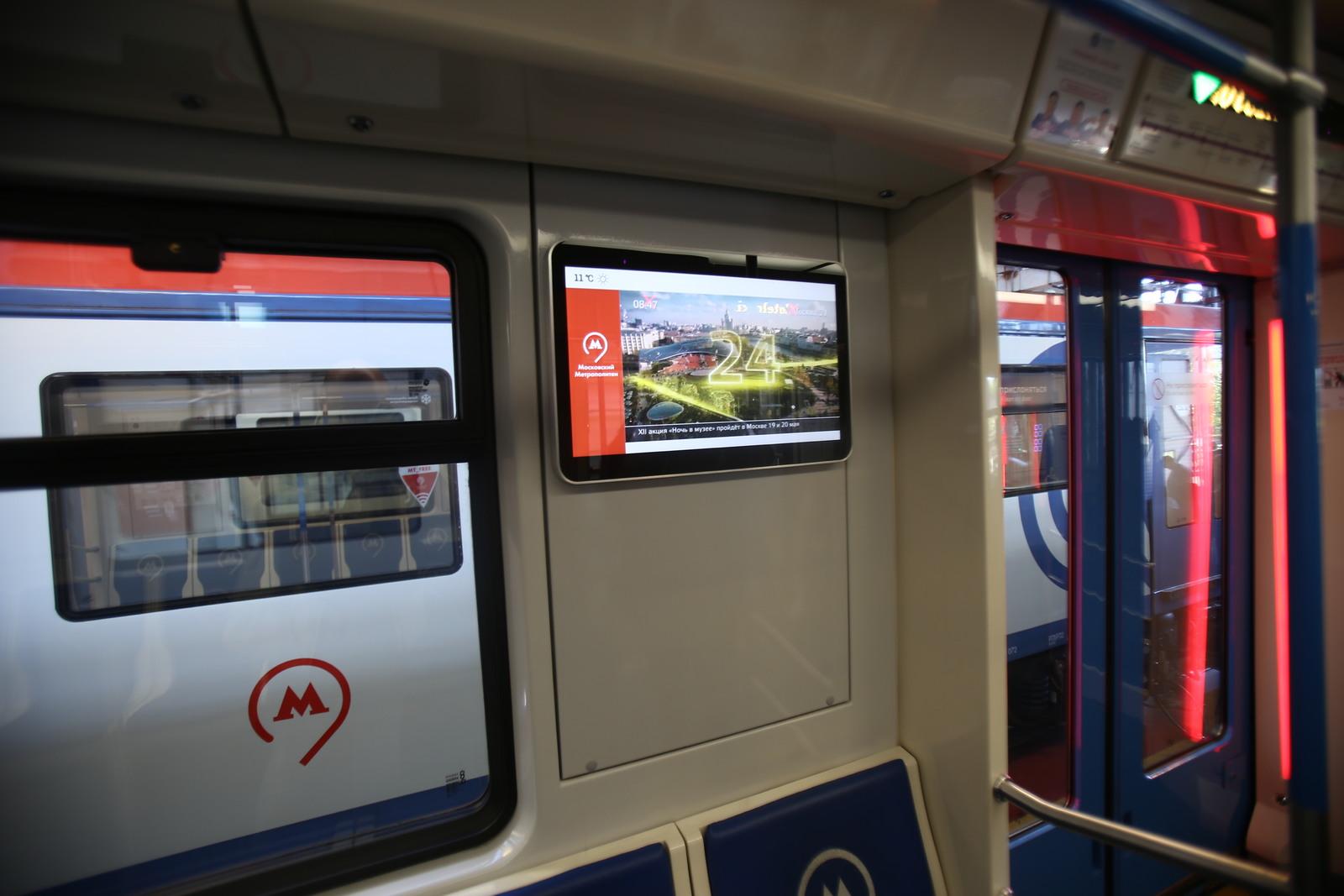 В Московском метро теперь можно смотреть телевизор