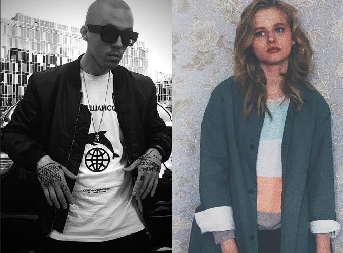 23-летняя Александра Бортич подала на развод с мужем-рэпером
