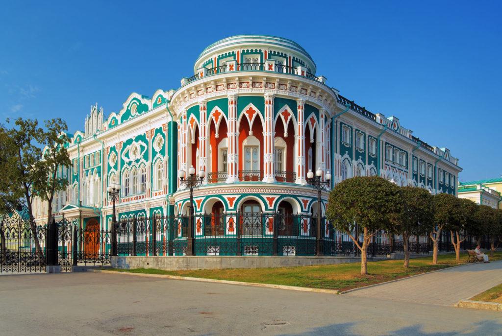 Достопримечательность Екатеринбурга