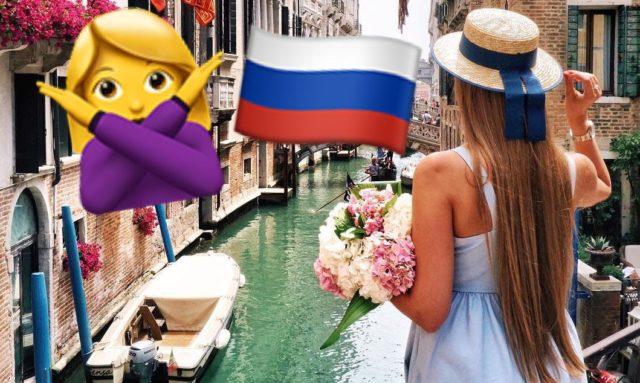 Названы 5 знаменитых городов, в которых не рады российским туристам