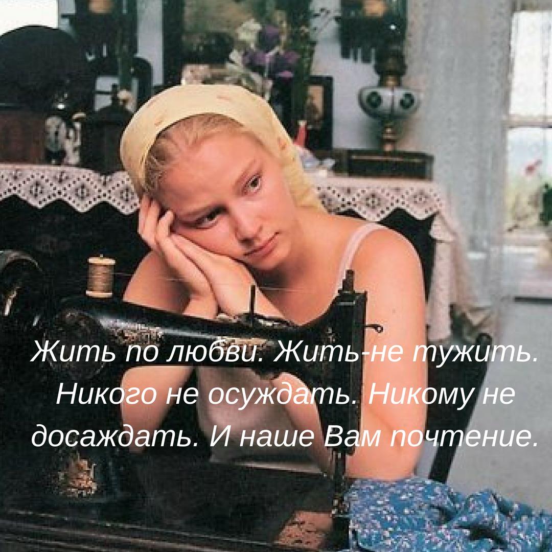 17 гениальных цитат из фильмов Станислава Говорухина