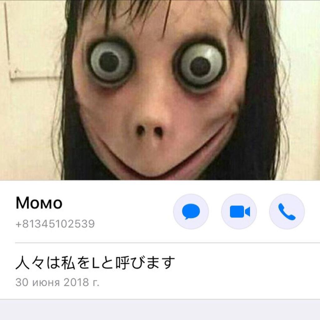 Интернет-демон Momo: как защитить своих детей отопасной игры?