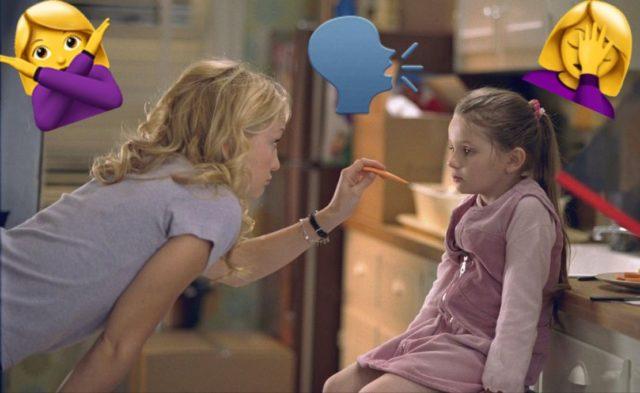 «Ну и мать»: 5 причин, почему мамы критикуют воспитание чужих детей