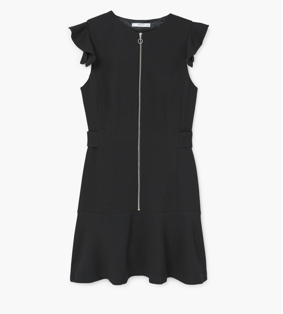 5 маленьких черных платьев на лето до 3000 рублей, как у Елены Летучей